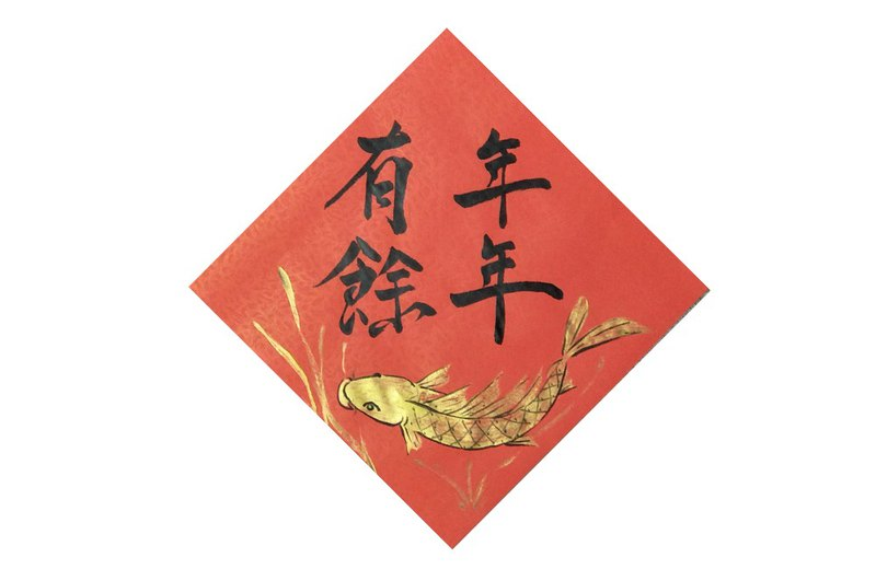 Douban Spring Festival Couplet has more than one year (fish)