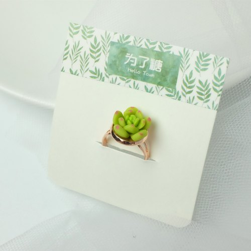 [Greenhouse] · Chihuahua fleshy ring jewelry gift jewelry fresh