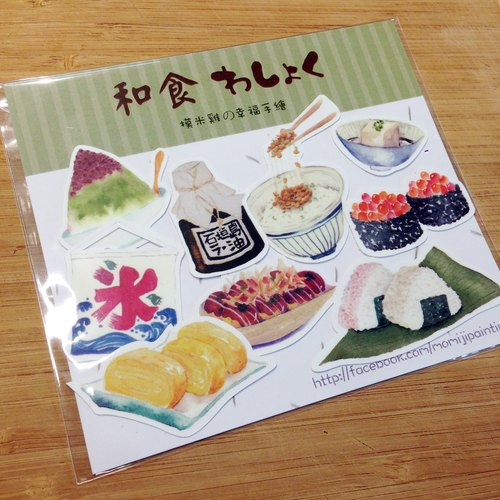 [Paragraph] -C stickers and food supplements traditional fashion bag!