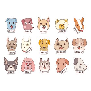 45 entertained name stickers / dog models