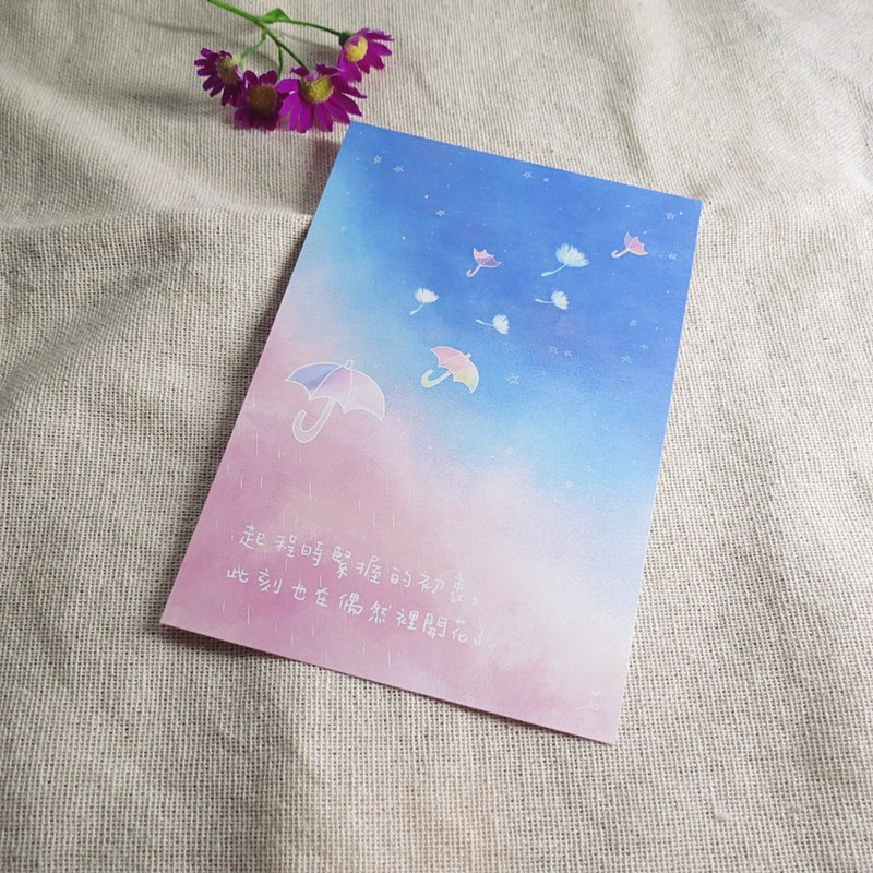 【Dream Series】 Postcards -03-Crisis turnaround