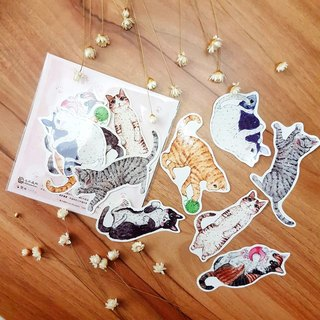 Fun cat stickers group