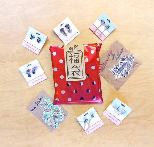 New Year lucky bag - earrings / brooches / stickers -CN-001