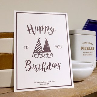 Thick pound postcard - birthday party