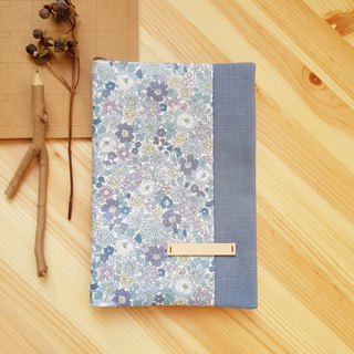 A5/25K adjustable cloth book cover blue gray small floral