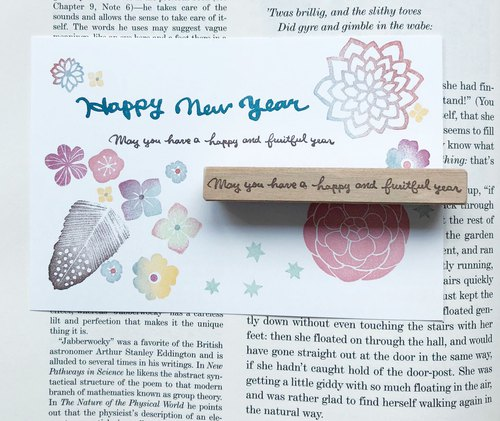 fruitful year Handwritten stamp 【May this year be happy and fruitful year】