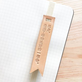"Original and Hand-made Bookmark Strap with selected text / quotes-"" I am available, for a lovely person like you."""