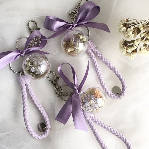 Dry flower ball leather strap key ring