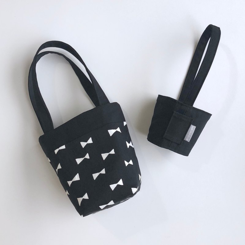 WATASHINO spot black and white 1+1 portable beverage bag + storage cup set [butter limited edition]