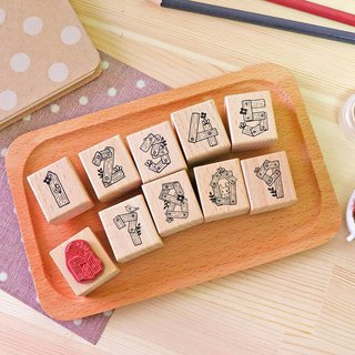 Wooden box digital seal set