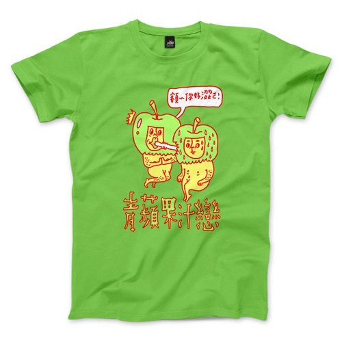 Green Apple Love - Green fruit - Unisex T-Shirt