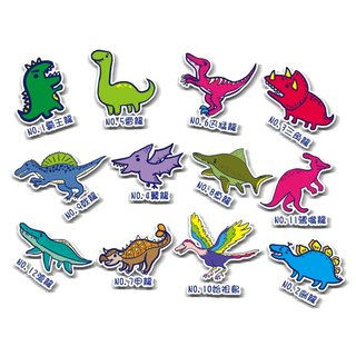 1212 play design fun funny stickers everywhere - dinosaur name stickers custom products