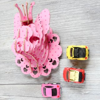 Prince Bata Method Dog Ornaments 3D Handmade DIY Home Decoration Pink Wave Spot