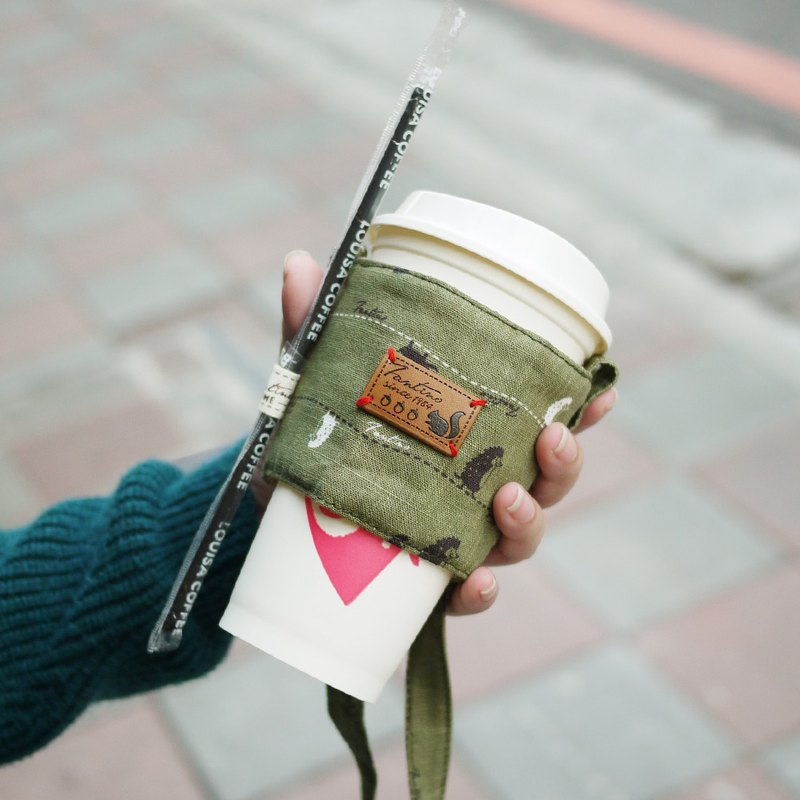 Double-layer insulated green drink bag - walk in the first line - matcha green