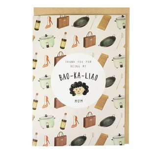 Bao-Ka-Liao Mum Greeting Card