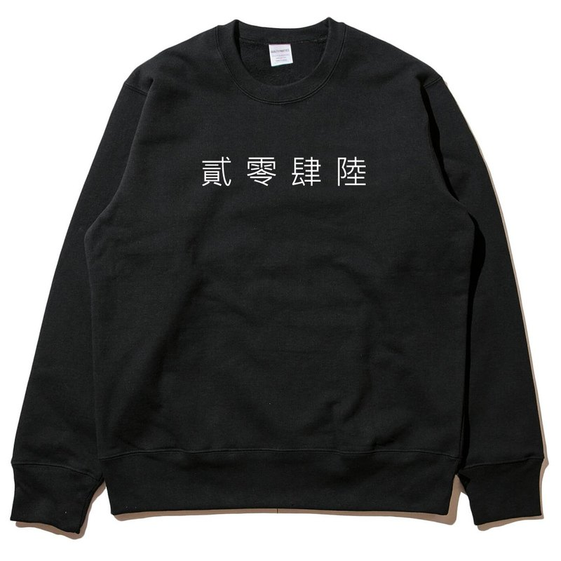Custom Chinese Capital Letter Big Character Number sweatshirt
