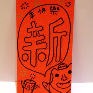 * Hand-painted New Year red envelopes Duplex (2 to send into the red bag)