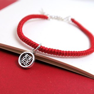 Successful Double Happiness 囍 word 925 sterling silver woven rope bracelet