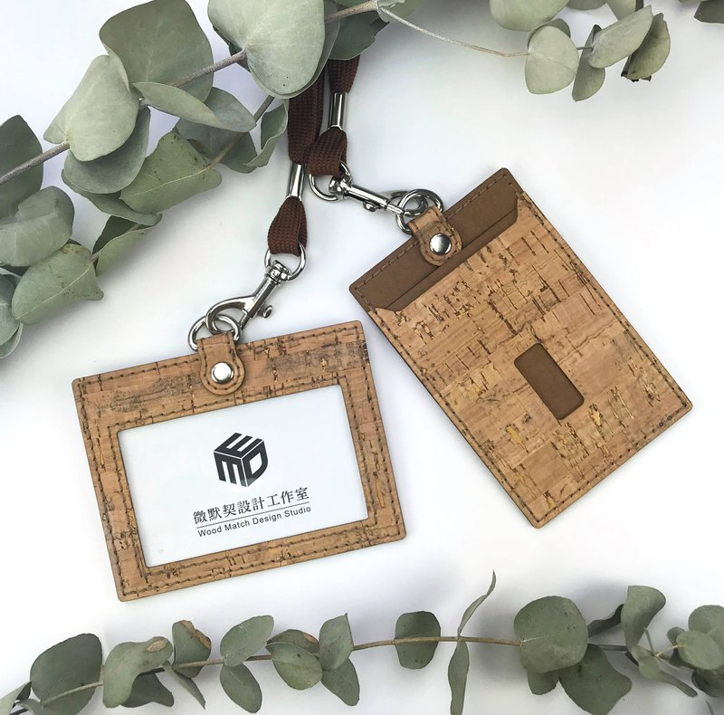 ID card holder / cork