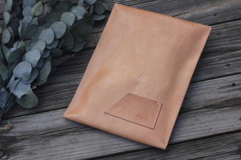 Chinese frog leather letterbag - tanned color / Portrait type