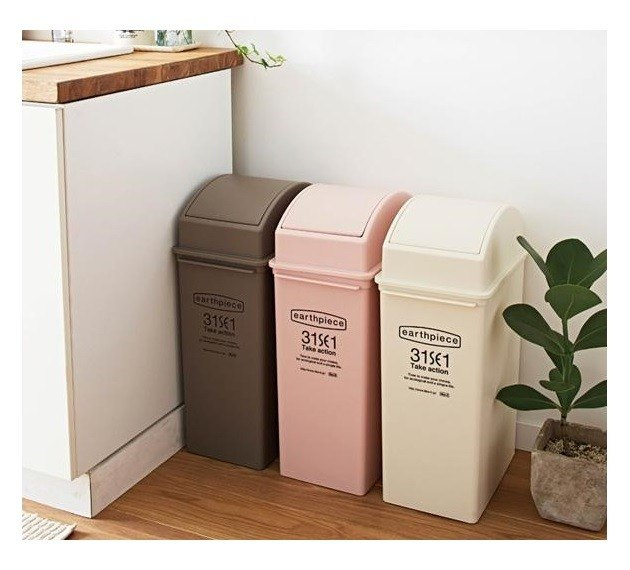 Japan LIKE-IT earthpiece swing type trash can 25L- four colors optional