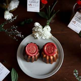 Wedding small things - THE ONE single canned custom Lilu canele'