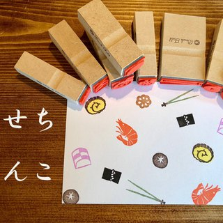 Osechi stamp set