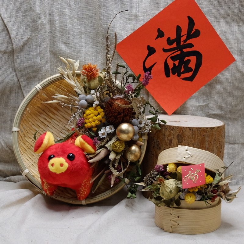 Dear All • Dry Flower Ceremony - New Year Full of Pigs | Chinese New Year Decorations |