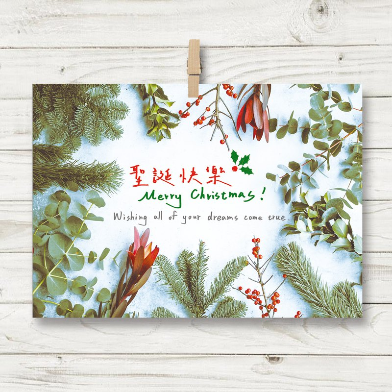 Merry Christmas (flowers) / postcard