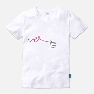 Our Love Line-VE - 中性版短袖T-shirt - 情侶裝