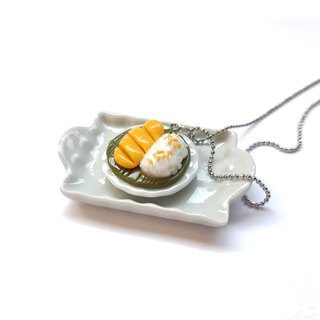 mango and sticky rice Necklace c