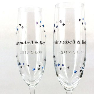 My Crystal Champagne Glasses - Galaxy ( including engraved names & date )
