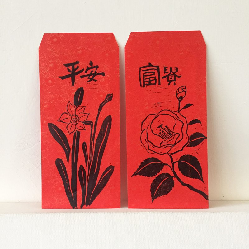 Printed Red Envelope Bag-Rich Camellia, Ping An Narcissus-2 models of 2 each