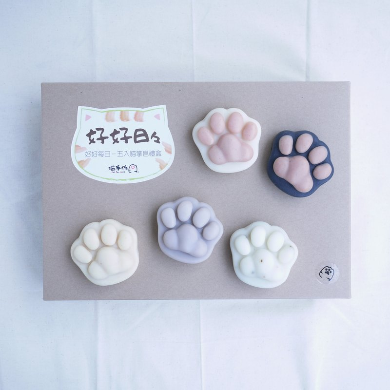 Nice Daily 5in1 Cat Paw Soap Gift Box-with a gift box bag