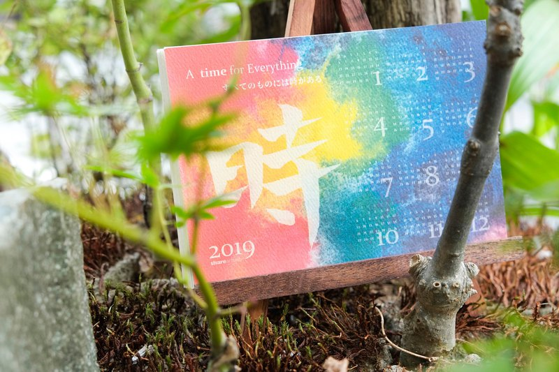 """A time for everything"" 2019 Calendar in Japanese & English 