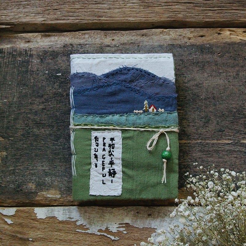 山下的和平,筆記本,筆記本,手工書,日記