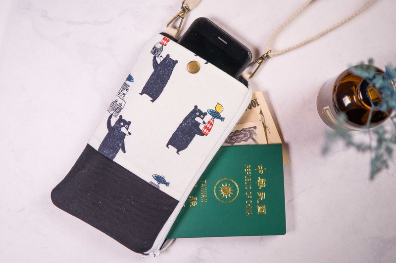Multi-function mobile phone bag | Passport bag | Coin purse | Mobile phone storage bag [cute black bear]