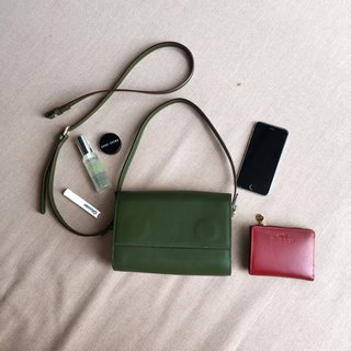 SUBMARINE V.2 - MINIMAL LEATHER SHOULDER BAG/CLUTCH/HANDBAG - DARK GREEN