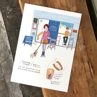 Tokyo small place postcard / blue Coffee Shop