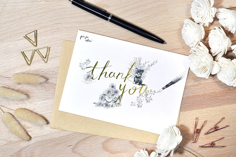 [Illustration bronzing card] Send My Gratitude To You cat with flowers thank you cards (group 2)