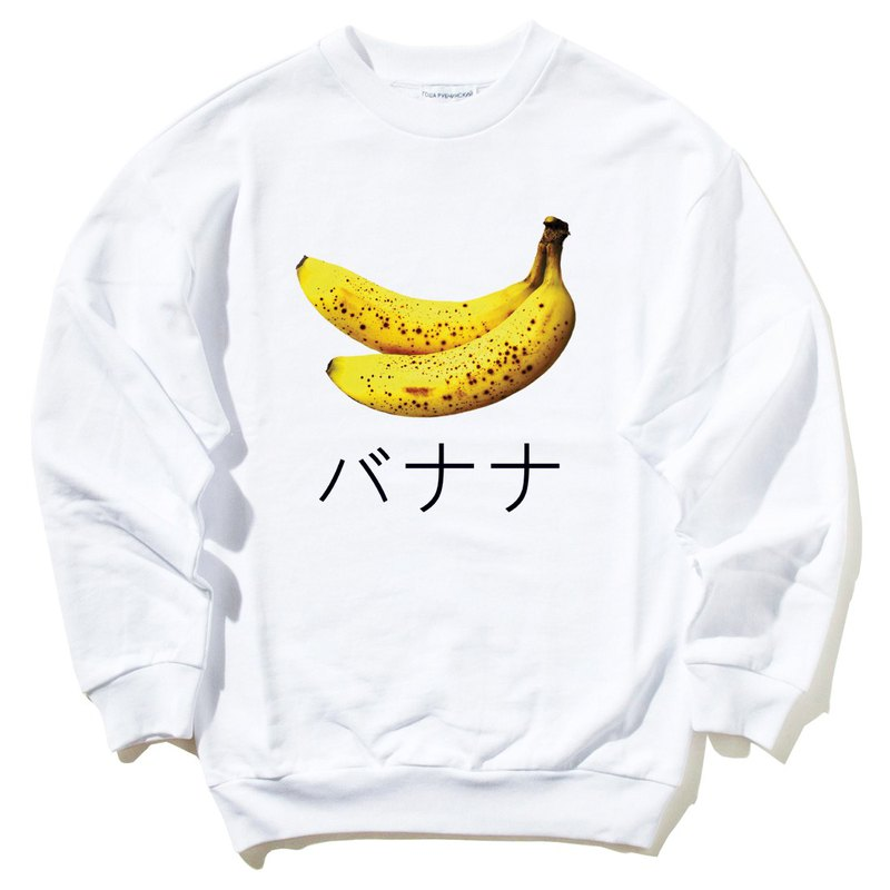 Banana Japanese white sweatshirt