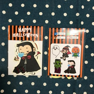 Stickers / Happy Halloween! Halloween comes!