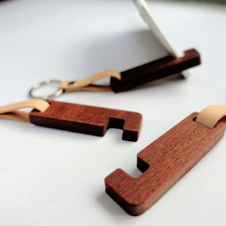Fiber Leather Office - Log Leather Keyring