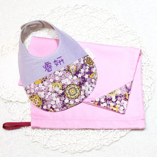 HPB123 purple butterfly Bib Bag Package