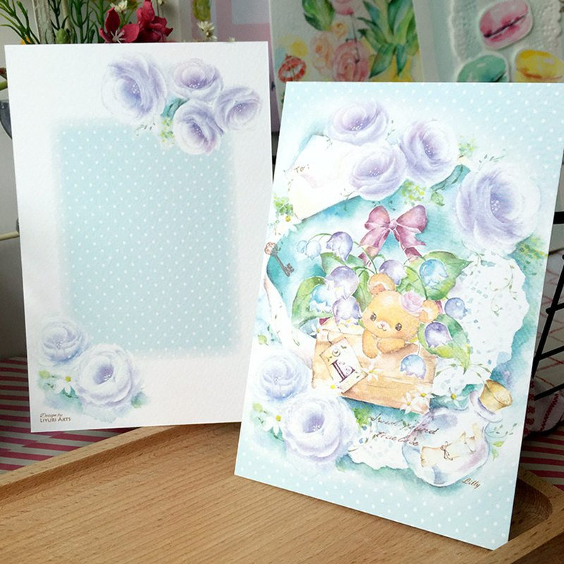 Watercolor postcard / greeting card - Teddy bear and gift box
