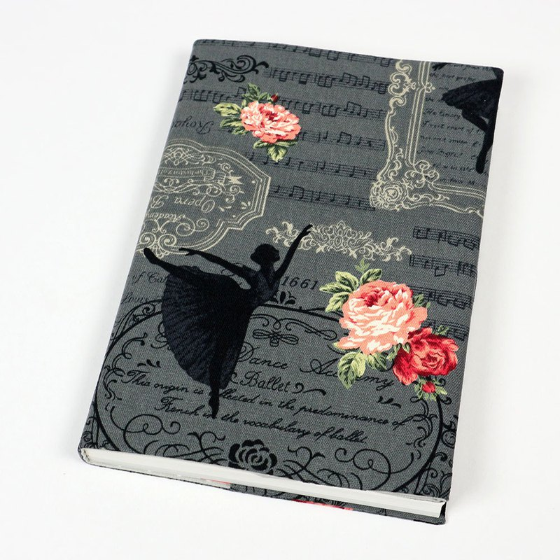 A5 cloth book cover mother book cloth book cover book - ballet girl (black)