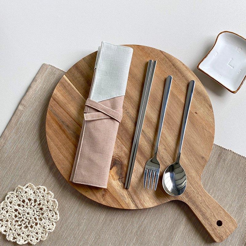 霧粉  環保餐具組 吸管組 餐具袋 餐具套  客製化繡字