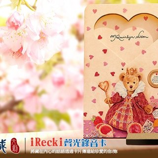 Teddy Bear Queen 60 seconds sound and light recording card postcard photo frame photo Tanabata Valentine's Day gift ....