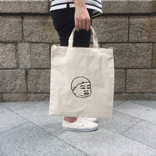 3 Way Tote Bag | 2 Face Fat Ball