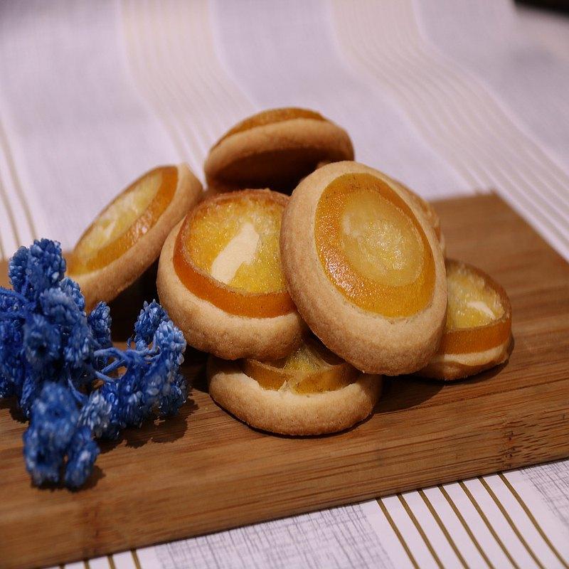 柳橙片酥餅・手作 DIY 甜點・療癒創意烘焙